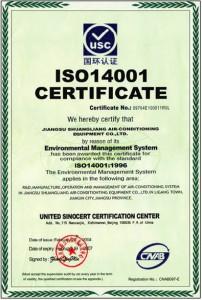 tecneuropa_shuangliang_certificati_02