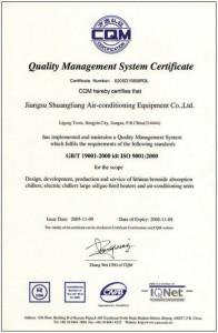 tecneuropa_shuangliang_certificati_05