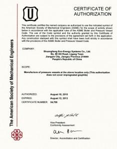 tecneuropa_shuangliang_certificati_09