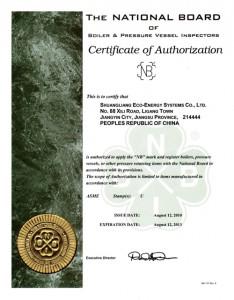 tecneuropa_shuangliang_certificati_10