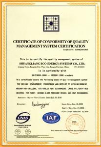 tecneuropa_shuangliang_certificati_11